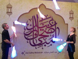 Lightclubs juggling in Doha Eid al-Adha